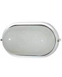 Lampada applique E27 da parete esteriore in alluminio color bianco - DERBY-P piccola