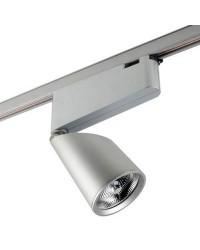 Proiettore a binario HIT-T G12 70W 10º grigio