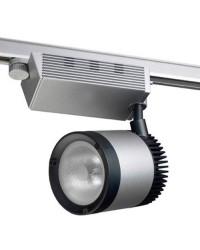 Proiettore a binario HIT-T G12 150W 45º grigio